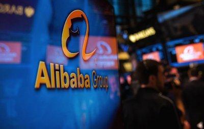 В «День холостяка» объем продаж на Alibaba вырос на $25 млрд