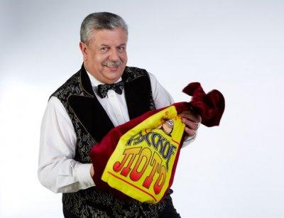 Житель Татарстана выиграл в лотерею 250 млн рублей