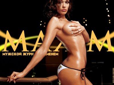 Алена Водонаева Голая Максим