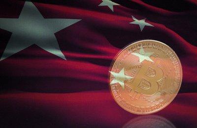 СМИ сообщили об ограничении подачи энергии майнерам криптовалют в Китае