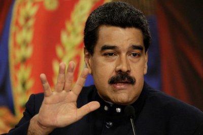 Мадуро объявил о выпуске 100 млн венесуэльской криптовалюты El Petro
