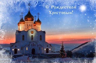 Стихи и поздравления  с Рождеством Христовым 2018 – лучшие короткие и красивые