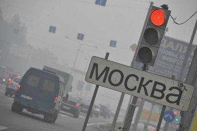 Жители Москвы и Московской области  жалуются на запах сероводорода