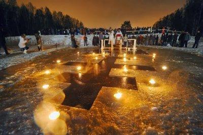 Крещение в 2018 году: когда, история праздника, обычаи и традиции