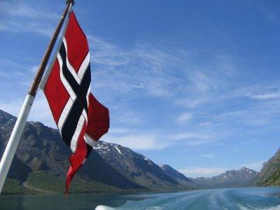 Норвежский пенсионный фонд в 2017 году заработал более 1 трлн крон