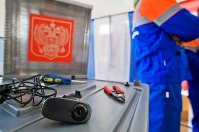 nashvybor2018.ru: видеонаблюдение на выборах президента России 2018