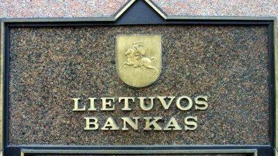 ЦБ Литвы выпустит первую коллекционную криптовалюту в мире