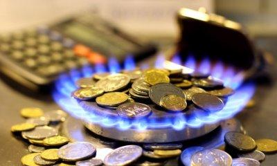 В МВФ рассказали, зачем нужно повысить цены на газ для украинцев