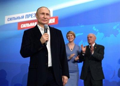 Владимир Путин победил на выборах президента с 76,69% голосов