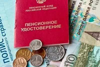 С 1 апреля в России на 2,9% будут увеличены социальные пенсии