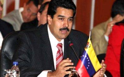 Власти Венесуэлы увеличили минимальную зарплату до 1 млн боливаров
