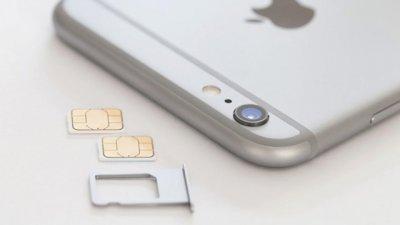Новый iPhone позволит сделать два фото одновременно