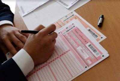 Как узнать результаты ЕГЭ 2018 по паспортным данным