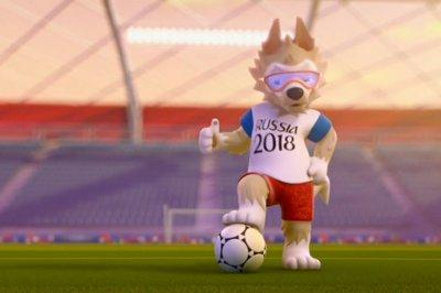 14 июня в Москве стартует чемпионат мира по футболу 2018