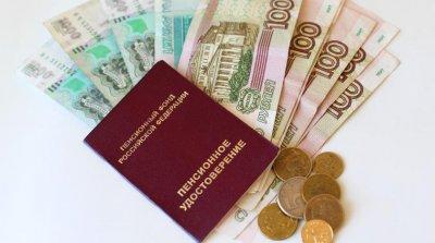 Пенсионный возраст в России с 2019 года: последние новости на сегодня