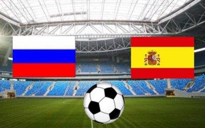 Футбол сегодня в россии [PUNIQRANDLINE-(au-dating-names.txt) 47