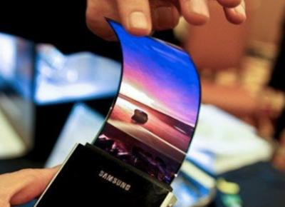 Сгибающийся смартфон Samsung Galaxy X покажут на CES 2019