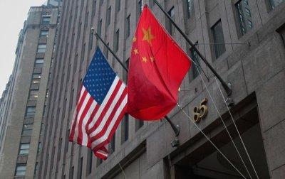 Китай введет пошлины на американские товары на сумму 60 млрд долларов