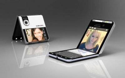 Samsung намерена первой в мире начать выпуск складных смартфонов