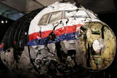 Нидерланды отреагировали на объявление РФ обMH17