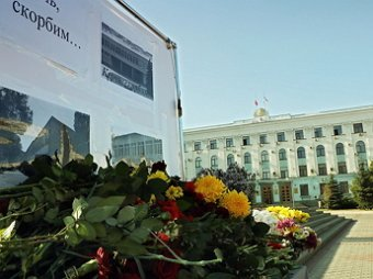 Стал известен последний запрос керченского стрелка Владислава Рослякова в интернете