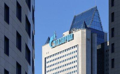 «Газпром» уменьшает срок выплаты корпоративных пенсий до15 лет