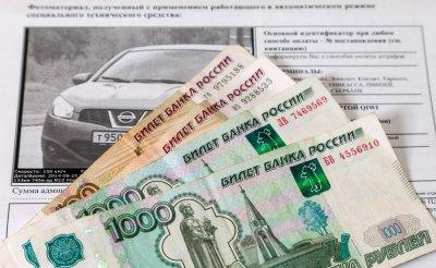 Владимир Путин подписал закон о продлении периода оплаты автомобильных штрафов со скидкой